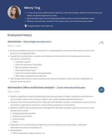 行政支援履歷範本