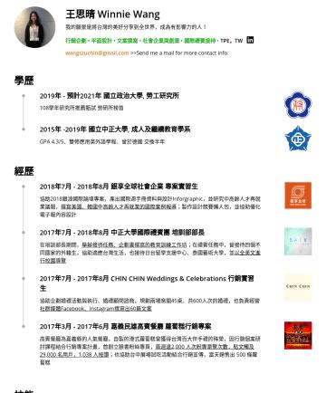 HR Intern Resume Examples - 王思晴 Winnie Wang 我的願景是將台灣的美好分享到全世界,成為有影響力的人! 行銷企劃 • 平面設計 • 文案撰寫 • 社會企業與創業 • 國際禮賓接待 • TPE,TW wangszuchin@gmail.com >>Send me a mail for more contact ...