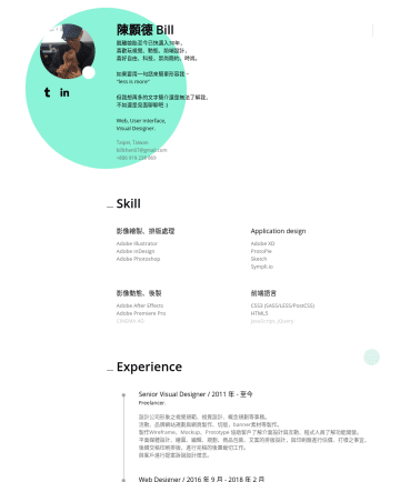 web designer, visual designer, UI 設計 Resume Examples - Bill 陳顥德 脫離娘胎至今已快邁入30年, 自大學畢業後(2012起)至今一直在從事做視覺、平面、網頁、UI 設計。 我喜歡視覺、動態設計,也樂於嘗試運用不同的技術來突破視覺呈現, 並努力成為一個藝術、設計與科技三方結合運用的一個設計師, 而不是只是單純的視覺藝術家...同時也尋找可以一起...
