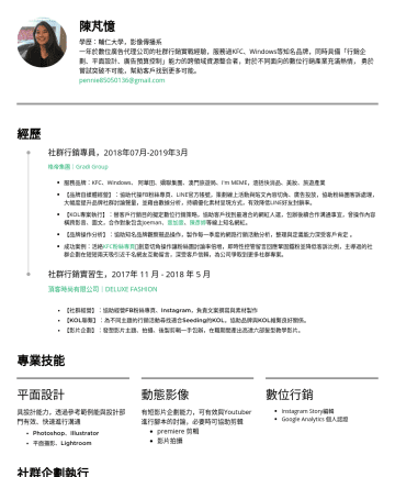 Resume Examples - 陳芃憶 |Penny Chen 學歷:輔仁大學,影像傳播系 Mainly responsible for client servicing and project managing. Communication with client to identify specific requirem...