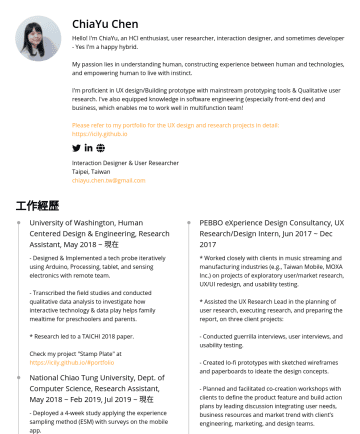 Product Designer, UX Designer 简历范本 - ChiaYu Chen Hello! I'm ChiaYu, a happy hybrid who does UX/product design, user research and sometimes coding. I'm also an HCI enthusiast & love to ...