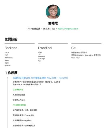 PHP網頁設計 Resume Examples - 簡祐陞 PHP網頁設計 • 新北市,TW • r880514@gmail.com 主要技能 Backend Linux PHP PHP Redis Mysql Nginx Apache FrontEnd HTML CSS Bootstrap JavaScript Ajax Git 熟悉使用Gi...