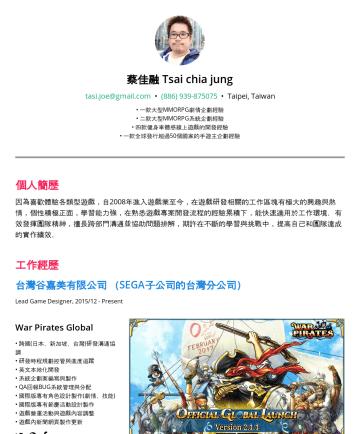 資深遊戲企劃 Resume Examples - 蔡佳融 Tsai chia jung tasi.joe@gmail.com • Taipei, Taiwan • 一款大型MMORPG劇情企劃經驗 • 二款大型MMORPG系統企劃經驗 • 四款健身車體感線上遊戲的開發經驗 • 一款全球發行超過50個國家的手遊主企劃經驗 個人簡歷 因為喜歡體驗...