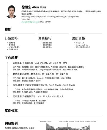 Marketing Resume Examples - 徐碩宏 Alen Hsu 同時具備廣告行銷策略思維及熟練的業務溝通能力,對行銷和時尚產業有高度熱忱,目前擔任美髮沙龍連鎖店行銷總監。 Marketing Consultant|Account Executive|Marketing & Sales Specialist Taipei, TW a...