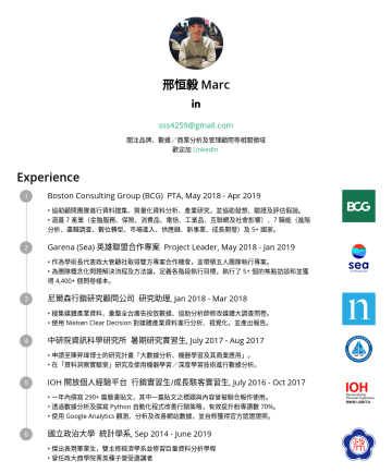 Resume Examples - 邢恒毅 Marc Shing sss4259@gmail.com Incoming P&G Assistant Brand Manager Branding | Strategy Consulting | Data Analytics LinkedIn Work Experience Bost...