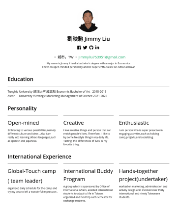 行銷實習Marketing Intern  Resume Examples - 劉映馳 Jimmy Liu jimmyliu753951@gmail.com Cellphone:Education Tunghia University (東海大學\經濟系) Economic Bachelor of ArtAston University -Strategic Market...