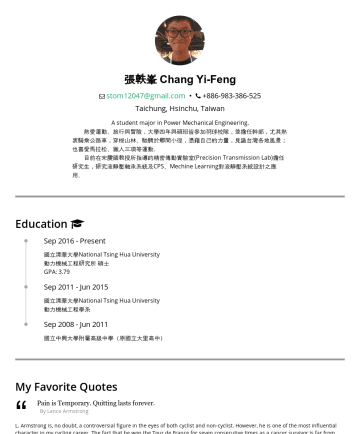 機構工程師 Resume Examples - 張軼峯 Chang Yi-Feng Power Mechanical Engineering Major. stom12047@gmail.com • Hsinchu, Taiwan Skills and Competencies 01 CAD Software AutoCAD、Solidwo...