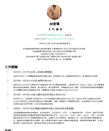 Resume Examples - 林育瑱 gm@gmail.com • 台北市 English resume : https://www.cakeresume.com/yutian 1984年生, 役畢, 亞洲大學_資訊傳播_學士 對於寵物與網站開發充滿熱情和喜愛, 從事開發Web, Shop, ERP系統約5,6年時間, 自...