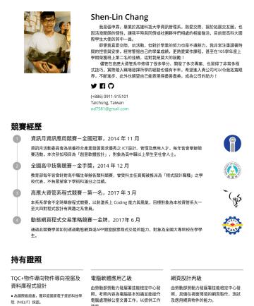 軟體工程師、網頁工程師、電腦補習班老師 Resume Examples - Shen-Lin Chang 我是張申霖,畢業於高雄科技大學資訊管理系,自高中因緣際會地當上童軍社社長後就非常熱愛交際、擅於拓展交友圈,也因活潑開朗的個性,讓我平時與同儕或社團夥伴們相處的相當融洽,經常結伴出外遊玩、一同參與或辦理校內外大小活動。 在我大學生涯的這幾年,對於系上與社團活動付出至...