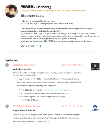 Marketing Specialist Resume Examples - 張簡翊珽 / Eisenberggraduated from National Chung Cheng University - Business Administration Bachelor I'm 張簡翊珽 - Eisenberg 『Not only to jump out of the...