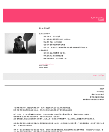 Exemples de CV en PR / PM / HR - FAN YU TING 范毓婷Fan YuTing Taipei, Taiwan 1994 PM | Researcher | PR | Marketing Social Psychology, User Experience Research, Project Management. TOE...