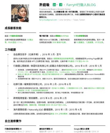 行銷經理 Resume Examples - 許庭瑜 | 跨國社群廣告投手 X 流量成長駭客 farry.hsu@gmail.com / Line: farryhsu / Taipei, Taiwan 我在跨國社群行銷與廣告投放領域達五年,與多數網路行銷人相比,個人具備以下三項優勢: 1. 同時擁有 台灣、北美與歐洲三個市場 進行廣告行銷...