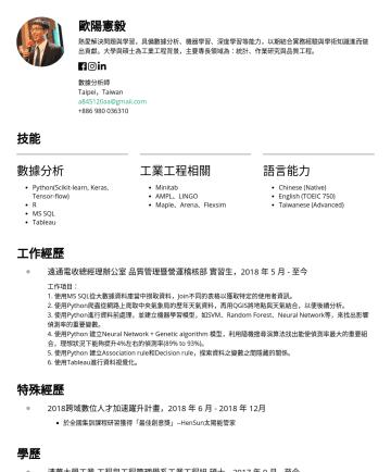數據分析師 履歷範本 - 歐陽憲毅 熱愛解決問題與學習,具備數據分析、機器學習、深度學習等能力,以期結合實務經驗與學術知識進而做出貢獻。大學與碩士為工業工程背景,主要專長領域為:統計、作業研究與品質工程。 數據分析師 Taipei,Taiwan a845120aa@gmail.com技能 數據分析 Python(Sci...