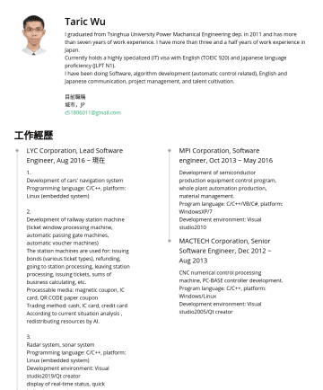 Excel, Word, Google Drive, PowerPoint Resume Examples - Taric Wu I graduated from Tsinghua University Power Machanical Engineering dep. in 2011 and has more than seven years of work experience. I have mo...