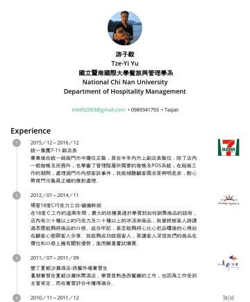 简历范本 - 游子毅 Tze-Yi Yu 國立暨南國際大學餐旅與管理學系 National Chi Nan University Department of Hospitality Management mh052003@gmail.com • Taipei Experience 2015/12~2016/...