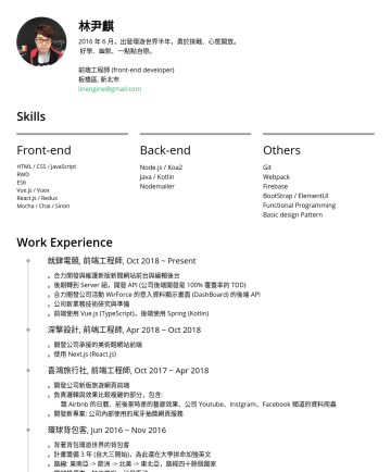 前端工程師 (Front-end developer) Resume Examples - YIN-CHI, LIN ( 林尹麒) Traveling around the world at June,Face challenge, open mind for different thinks. Arduous, Humor, A little bit narcissism posi...