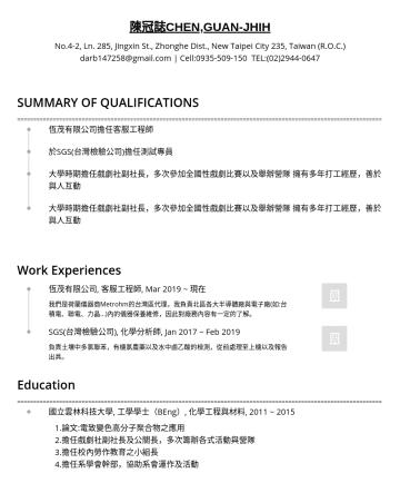 業務、工程師 Resume Examples - 陳冠誌CHEN,GUAN-JHIH No.4-2, Ln. 285, Jingxin St., Zhonghe Dist., New Taipei City 235, Taiwan (R.O.C.) darb147258@gmail.com | Cell:TEL:Work Experience...