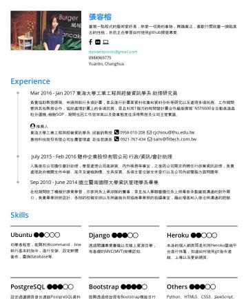 程式設計工程師 Resume Examples - 張容榕 會寫一點程式的藝術愛好者,熱愛一切美的事物,興趣廣泛,喜歡什麼就會一頭栽進去的性格,目前正在學習如何使用github開發專案。 dandelionron@gmail.comYuanlin, Changhua Experience MarJan 2017 東海大學工業工程與經營資訊學系 ...