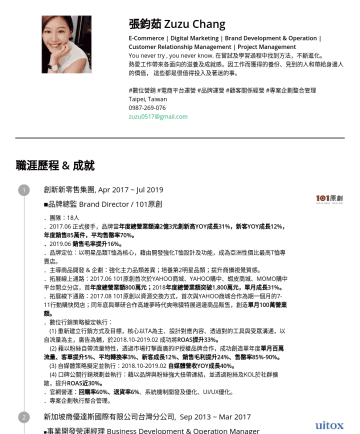 Senior Brand Manager Resume Examples - 張鈞茹 Zuzu Chang #經營平台通路經驗7年 #經營品牌經驗3年 #管理團隊經驗4年 E-Commerce | Digital Marketing | Data Analysis | Brand Development & Operation | Customer Relationsh...