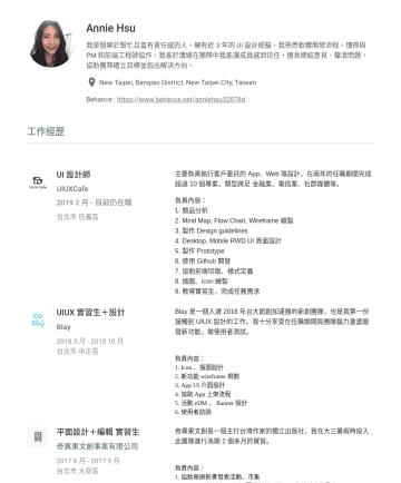 UI/UX Designer 履歷範本 - 許恩翎 Annie Hsu Hi 我是許恩翎,我 擁有近 3 年的 UI 設計經驗, 在工作中我是個樂於幫忙且富有責任感的人。我熟悉軟體開發流程,懂得與 PM 和前端工程師協作。我善於溝通,在團隊中我能讓成員感到信任;擅長總結意見、釐清問題,協助團隊確立目標並指出解決方向。 Hi I'm An...