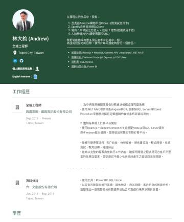 前端工程師 Front-End Developer Resume Examples - 林大鈞 (Andrew) 全端工程師 Taipei City, Taiwan 個人網站與作品集 : English Resume : 在我現在的作品中,我有: 抖音 Tik Tok Clone - MERN 亞馬遜Amazon購物平台Clone - (附測試信用卡) Spotify音樂串流網站...