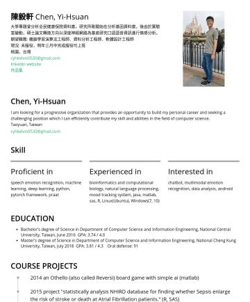 機器學習演算法工程師 Resume Examples - 陳毅軒 Chen, Yi-Hsuan 大學專題曾分析全民健康保險資料庫,研究所剛開始在分析基因資料庫,後由於實驗室變動,碩士論文轉換方向以深度神經網路為基底研究口語語音資訊進行情感分析。 期望職務: 機器學習演算法工程師、資料分析工程師、軟體設計工程師 現況: 未服役,明年三月中完成服役,已找...