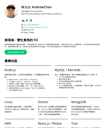Backend Developer Resume Examples - Andrew Chen 陳柏安 (CHEN Po AN) Backend Developer Want to work at Australia Native Chinese speaker with fluent English. chenpoanandrew@gmail.com Skill...