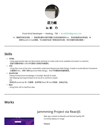 Front-end develpoer Resume Examples - 莊力維 (Leo) Front-End Developer • Keelung,TW • leo36094@gmail.com Thanks for dropping by! Having experience of developing cloud systems such as high ...