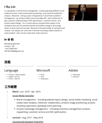 Marketing Executive Resume Examples - I Ru Lin Iru specializes in online brand management , include operating different social media for brand , brand and product positioning , and cust...