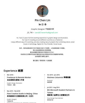 Graphic Designer Resume Examples - Pin Chen Lin Graphic Designer 平面設計師 TW • zero007sevenha@gmail.com Hi, I had 2.5 years full-time working experience in graphic design and illustrati...