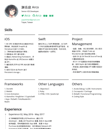 Senior iOS Developer Resume Examples - Arco Hsieh Hello, I'm a senior iOS developer about 3 years. I love Swift and functional programming. Senior iOS Developer Taipei, Taiwan yiyezhihen...