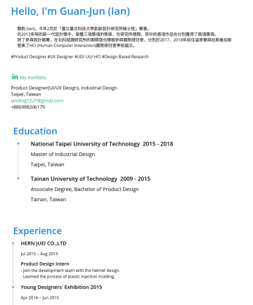 Product Designer(UI/UX Design), Industrial Design 简历范本 - Hello, I'm Guan-Jun (Ian) #Product Designer #UX Designer #UD/ UU/ HCI #Design Based Research Product Designer(UI/UX Design), Industrial Design Taip...