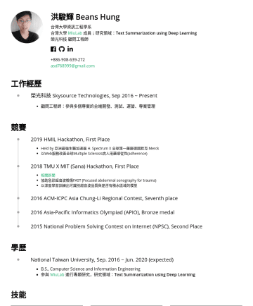 Development Director or Head of Product 简历范本 - 洪駿輝 臺灣大學資訊工程學系 榮光科技 顧問工程師 Consulting Engineer • Skysource Technologies Co., Ltd. TW • asd768999@gmail.com Trying to do things in higher standard ev...