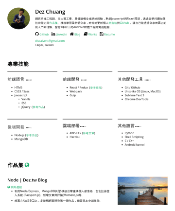 Senior Front-End Engineer Resume Examples - Chih-Kai Chuang (Dez) Front-End Developer • Taiwan • dissaivent@gmail.com  Summary 4 years of industry experience in websites and software applica...
