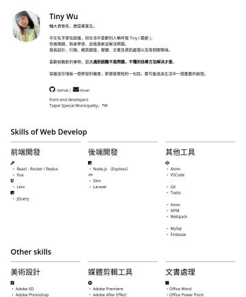 front-end  developers Resume Examples - Tiny Wu 輔大資管系,應屆畢業生。 中文名字是伍庭儀,但生活中喜歡別人稱呼我 Tiny ( 踢妮 ), 性格開朗,熱衷學習、自我探索並解決問題。 擅長設計、行銷、網頁開發、媒體、文書及資訊處理以及等相關領域。 喜歡挑戰新的事物,認為 遇到困難不是問題,不懂的找尋方法解決才是 。 保握並珍...