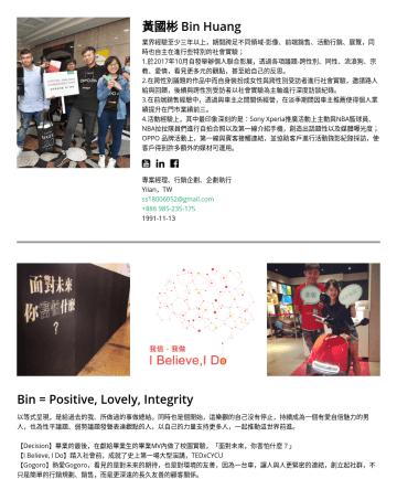 專案經理、行銷企劃 履歷範本 - 黃國彬 Bin Huang 品牌公關|客戶規劃顧問|客戶服務經理 Taipei,TW ss@gmail.comBin = ZENLET, CMX, Gogoro 【 ZENLET 】本身原為 ZENLET 元老使用者,因緣際會於2018年加入 ZENLET 團隊,從初期解決品牌公關危機創建維修...